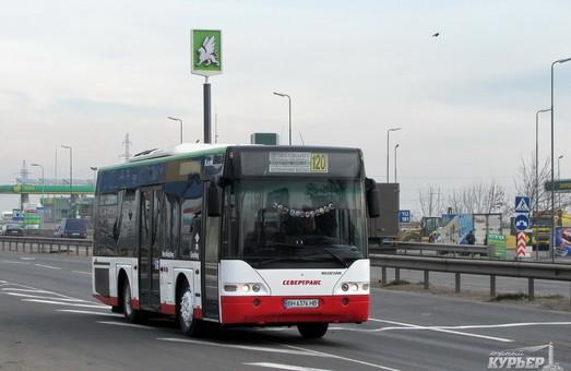 Как в августе будут ходить одесские автобусы, приспособленные для пассажиров с ограниченными возможностями