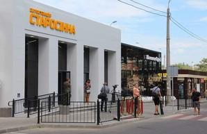 В Одессе на Старосенной площади открыли новую автостанцию