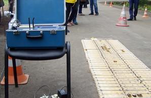 В Одесской области объявлен тендер на покупку весовых комплексов для дорог