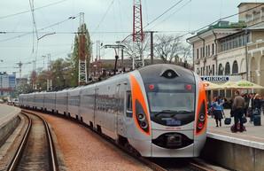 """На день города в Одессу будет ходить дополнительный поезд """"Интерсити"""""""