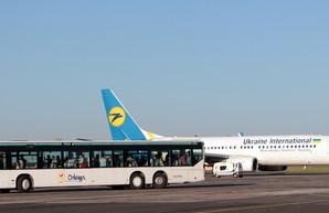 В Одесском аэропорту новый директор
