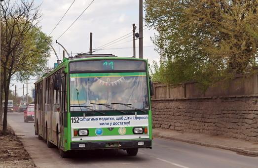 В Черновцах объявили тендер на закупку 13 подержанных троллейбусов