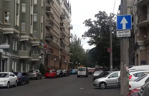 Два переулка в центре Одессы делают односторонними
