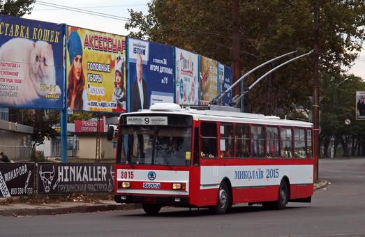 Николаев начинает сотрудничество с ЕБРР проектом по закупке 50 троллейбусов