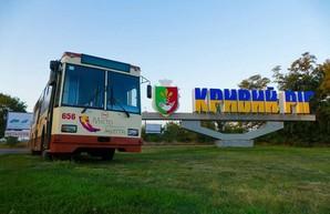 Сегодня в демонстрационный рейс из Кривого Рога в Житомир отправился троллейбус