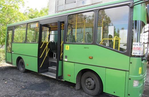 В Белгород-Днестровском запустили первый муниципальный автобус