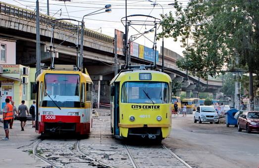 В Одессе две недели не будут ходить трамваи на поселке Котовского