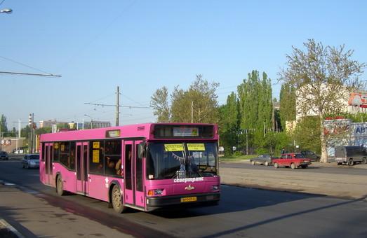 Первые новые автобусы МАЗ привезли в Кропивницкий