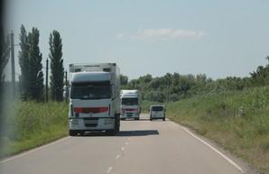 На автобан от Одессы до Львова выделяют первые 4 миллиарда