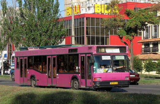 В Одессе запускают дополнительные автобусы вместо трамвая в Лузановке