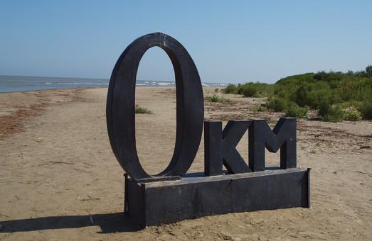 На юге Одесской области планируется изменить трассу глубоководного канала из Черного моря в Дунай