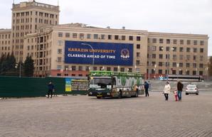 В Харькове дорожает проезд в пригородных маршрутках