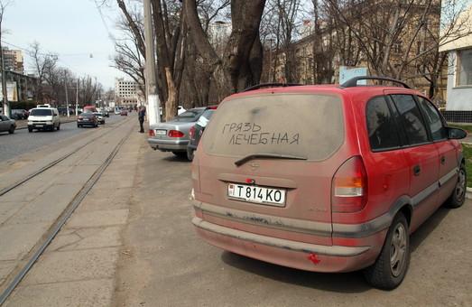 В Одессе хотят строить многоуровневые автостоянки