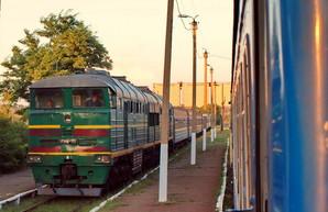 Пассажирский поезд Одесса - Измаил отменяют