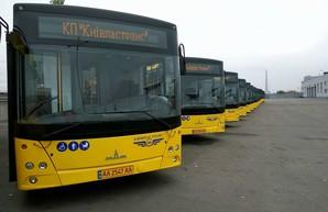 В Киеве презентовали новые автобусы МАЗ (ФОТО)
