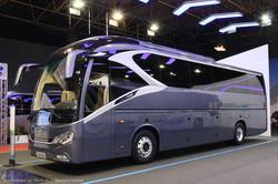 Автобус Golden Dragon Navigator.
