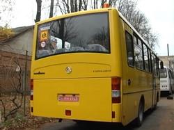В Ананьевском районе Одесской области закупили новый школьный автобус