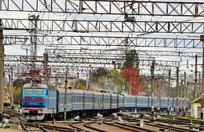 В украинских поездах будут продавать книги