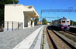 На одной из железнодорожных станций в Одессе заново построили пассажирскую платформу