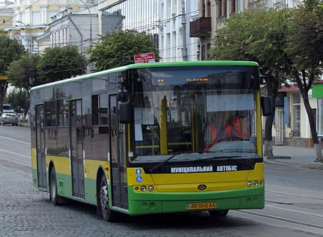 Автобусный парк Сум пополнился четырьмя новыми машинами