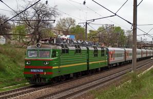 """""""Укрзализныця"""" может закрыть железнодорожное сообщение с Россией в 2018 году"""