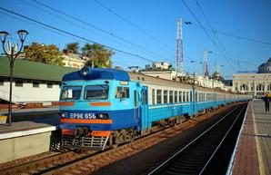 Пять из 29 дополнительных праздничных поездов пойдут в Одессу
