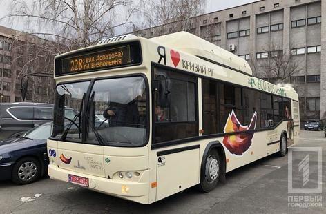 В Кривой Рог начались поставки первых газовых автобусов МАЗ