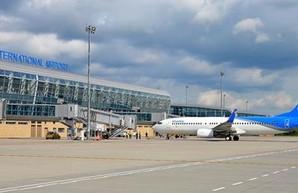 Львовский аэропорт передавать в концессию не будут