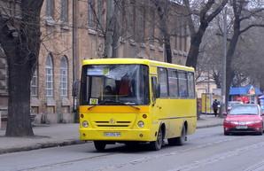 Одесские автобусы подорожают до 7 гривен с понедельника