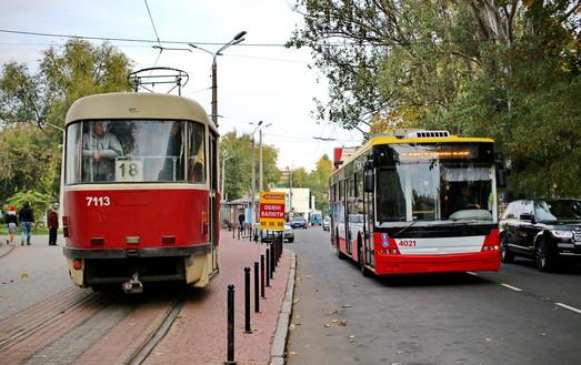 Электротранспорт Одессы уменьшает интервалы движения