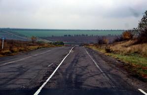 """В Украине хотят построить """"угольную"""" дорогу в Львовской области"""