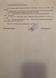 Движение на дорогах Одесской области снова ограничили