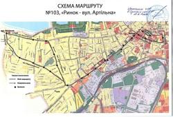 Белгород-Днестровский уменьшил количество городских автобусных маршрутов