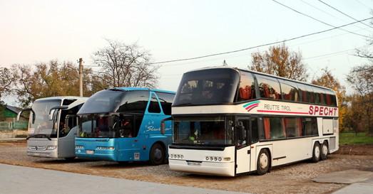Украинские перевозчики за прошлый год перевезли более 4,5 миллиардов пассажиров.
