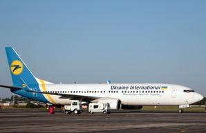 Авиабилеты из Одессы в Европу и Азию до конца марта стоят дешевле