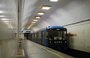 Для киевского метро предлагают создать четвертый пересадочный узел