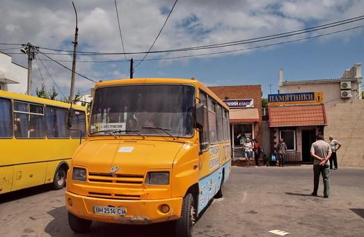 Одесских маршруток может стать меньше