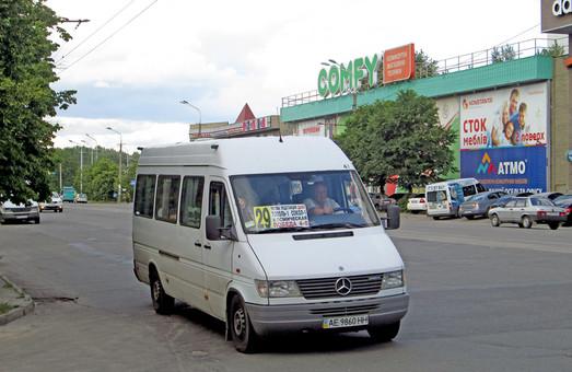 """Мэр Днепра обещает """"казнить"""" частных перевозчиков"""