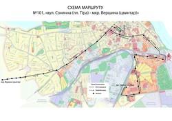 В Белгороде-Днестровском презентовали новые автобусы (ФОТО)