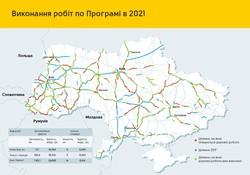 Правительство потратит 300 миллиардов на дороги: две из них ведут в Одессу (инфографика)