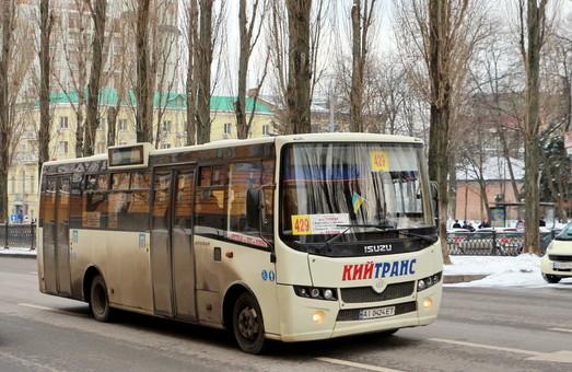 Плату за проезд в Киевских маршрутках опять могут повысить