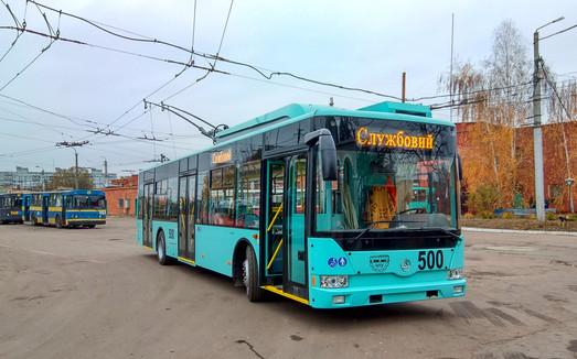 В Сумы закупают троллейбусы Черниговского завода