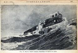 Фото дня: на пассажирском поезде по морю