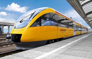 Между Закарпатьем и Прагой открыли комбинированное железнодорожное сообщение