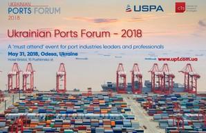 В Одессе проведут первый форум морских портов