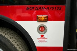 В Ивано-Франковск начались поставки автобусов Богдан (ФОТО)