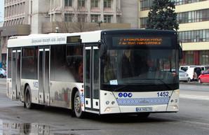 Запорожье хочет закупить 50 новых автобусов по лизинговой схеме