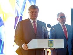 Президент Украины открыл новый зерновой терминал в порту под Одессой (ФОТО, ВИДЕО)