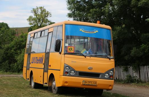 В районном центре Одесской области хотят купить три школьных автобуса за девять миллионов гривен