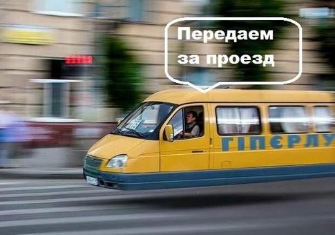 Украина подписала меморандум о развитии транспортной системы Нyperloop в Украине